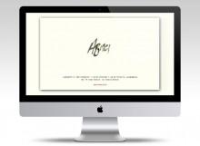 Abaci-Homepage