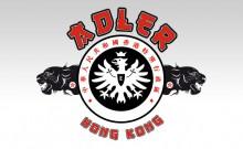 adler-hk-teaser